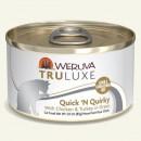 *原箱優惠*Weruva尊貴系列貓罐頭-無骨及去皮雞胸肉、火雞、雞湯170g(金) x24