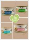 *原箱優惠*AIME Kitchen-啖啖肉補水系列-無穀物營養貓罐85g x24罐(可混款)