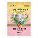 *原箱優惠*Fussie Cat高竇貓豆腐砂-草莓味7L x6