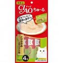 CIAO雞湯味 雞肉醬14g x4 [SC-107]