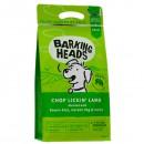 Barking Heads全天然成犬配方-51%羊肉 1kg