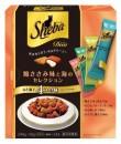 Sheba成貓海鮮mix4種口味小食240g(橙)
