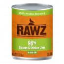 *原箱優惠*RAWZ全犬罐頭-無穀物96%雞肉、雞肝配方354g x12