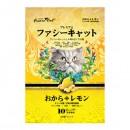 *原箱優惠*Fussie Cat高竇貓豆腐砂-檸檬味7L x6