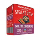 *原箱優惠*Stella & Chewy's慢煮單一材料系列狗濕糧-慢煮放養火雞肉11oz x12