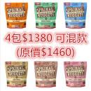 *套裝優惠*Primal冷凍乾燥犬配方14oz x4包優惠(牛肉/雞肉/火雞沙甸魚/鴨肉/羊肉/豬肉)(需訂貨)
