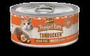 *原箱優惠*Merrick無穀物肉粒系列配方貓罐頭-火雞鴨肉雞湯配方Turducken 3oz x24