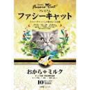 *原箱優惠*Fussie Cat高竇貓豆腐砂-牛奶味7L x6