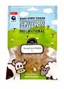 Alfapet天然小食農場系列-羊肝粒70g(犬貓用)
