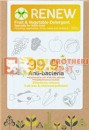 RENEW 海鮮蔬果清洗粉 10g