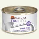 *原箱優惠*Weruva尊貴系列貓罐頭-澳洲牛肉、南瓜170g(紫) x24