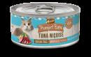 *原箱優惠*Merrick無穀物肉粒配方系列貓罐頭-金槍魚雞肝配方Tuna Nicoise 5.5oz x24