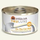 *原箱優惠*Weruva尊貴系列貓罐頭-無骨及去皮雞胸肉、澳洲牛肉、南瓜170g(橙) x24