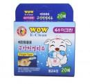 WOW E-CLEAN寵物專用手指牙刷(20PCS)