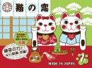 Cat Lover貓之戀-綠茶味日本紙貓砂7L