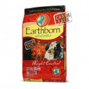 Earthborn無穀物體重管理全犬配方-雞肉+豌豆2.5kg
