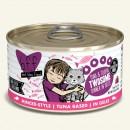 *原箱優惠*B.F.F.喵友系列貓罐頭-野生吞拿魚、羅非魚156g(紫) x24