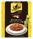 Sheba成貓吞拿魚&芝士mix4種口味小食240g(黃)