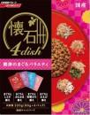 日清-懷石4小碟-燒津の吞拿魚320g