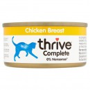 Thrive貓主糧罐頭-雞胸肉75g