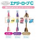 Billipets毛絨能量繩玩具(粉紅)