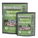 *套裝優惠*Northwest Naturals無穀物脫水貓糧-雞肉味11oz(綠) x4