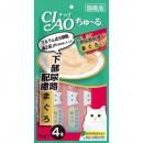 CIAO吞拿魚醬(防尿石)14g x4 [SC-105]