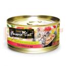 Fussie Cat純天然貓罐頭(純吞拿魚)80g