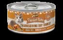 *原箱優惠*Merrick無穀物肉粒系列配方貓罐頭-火雞鴨肉火雞肉湯配方Thanksgiving Day Dinner 5.5oz x24