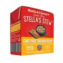 *原箱優惠*Stella & Chewy's慢煮單一材料系列狗濕糧-慢煮放養雞肉11oz x12