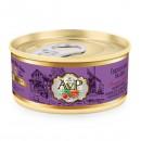英國AVP鮮肉無穀主食貓罐-雞肉三文魚85g(紫)